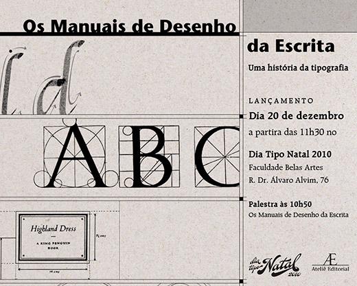 Lançamento do livro Os Manuais de Desenho da Escrita, Maria Helena Werneck Bomeny
