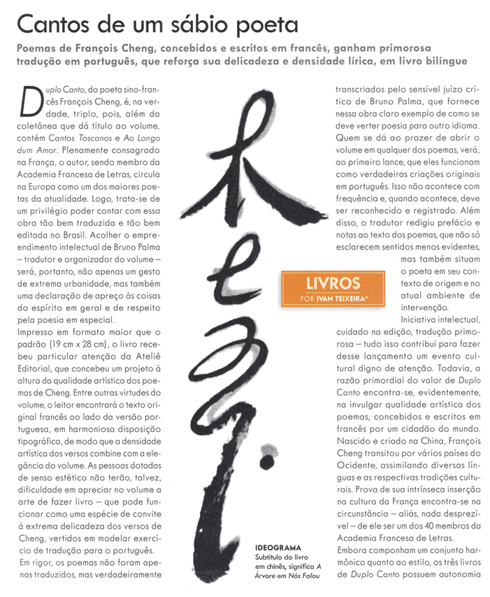 Duplo Canto, de François Cheng
