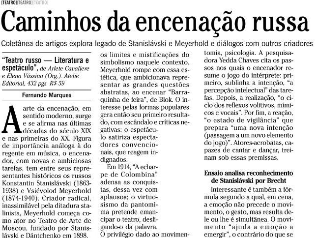 Prosa e Verso - O Globo