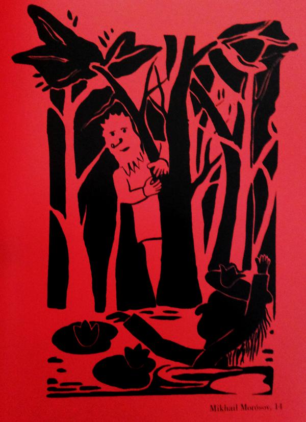 Ilustração de Mikhail Morósov, 14 anos